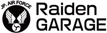 雷電ガレージのホームページを開設しました!